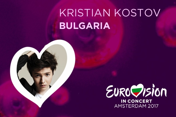 Welcome Bulgaria!